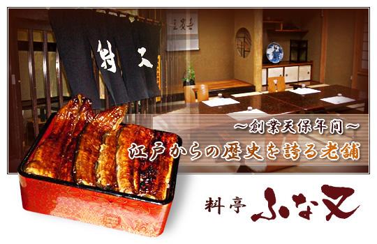 料亭 埼玉県 さいたま市 和食 会席料理